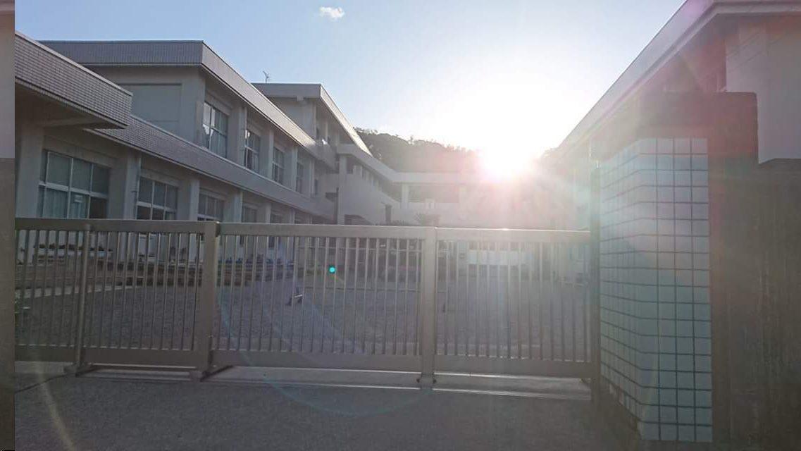 志布志市立安楽小学校