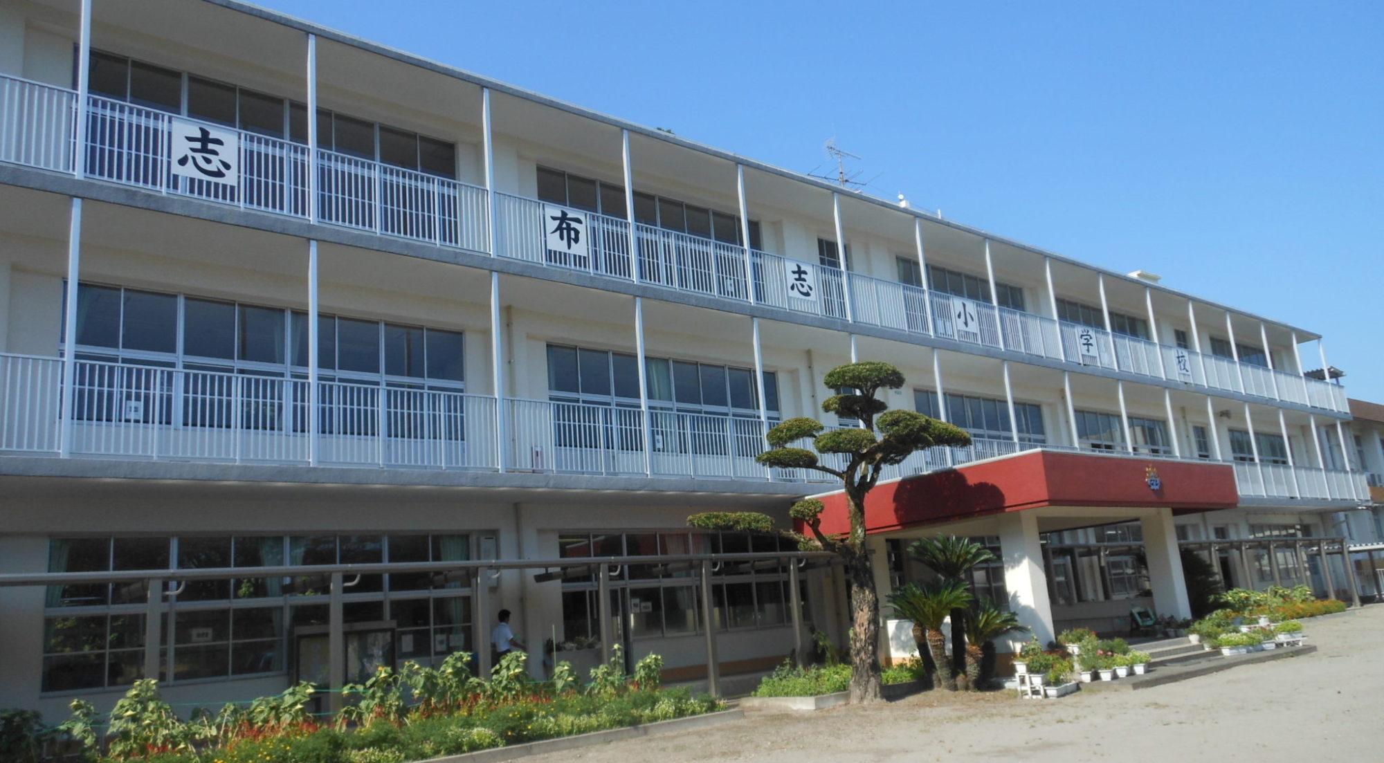 志布志市立志布志小学校